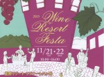 wineresortfesta112122_01
