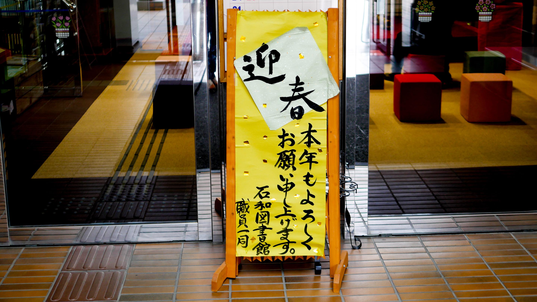 2016hatugama_opn