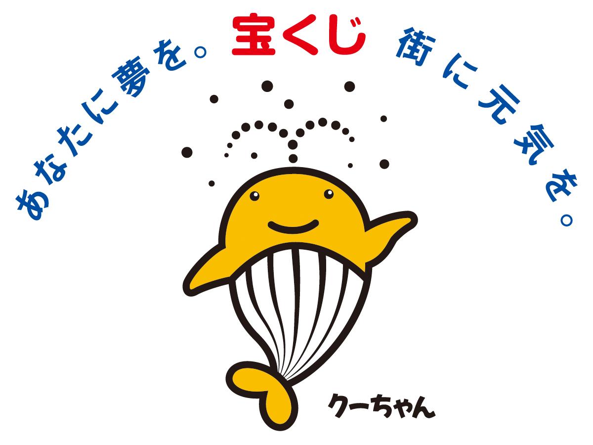 ku_4C_01