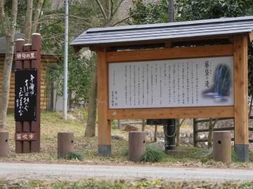 ここ境川町は俳句の里でもあります