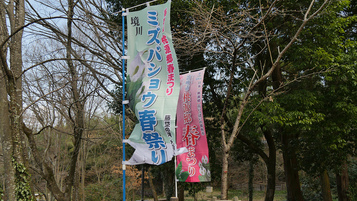 20160322mizub_11