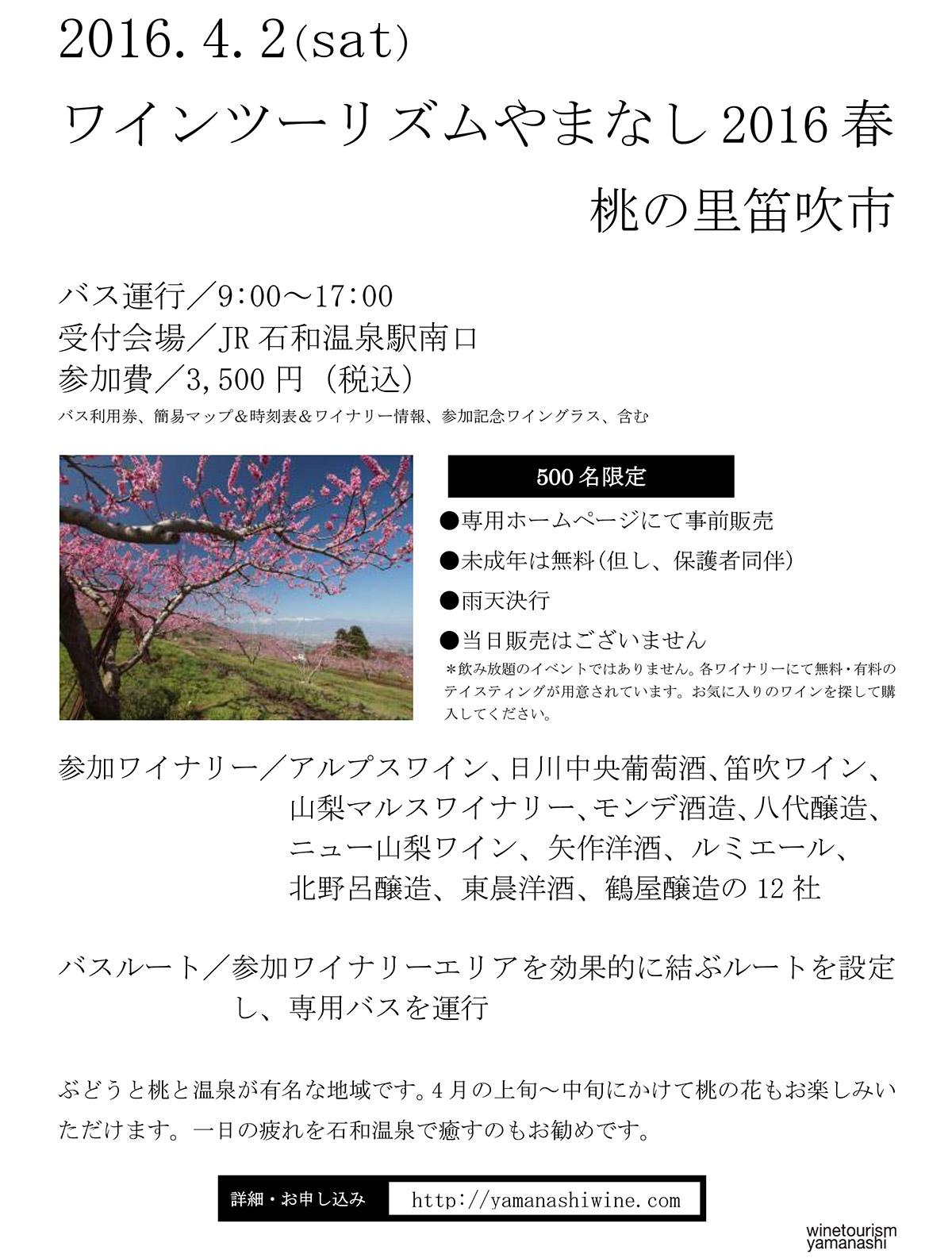 2016spring_wt01