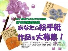 20160420_seifu_etagami02