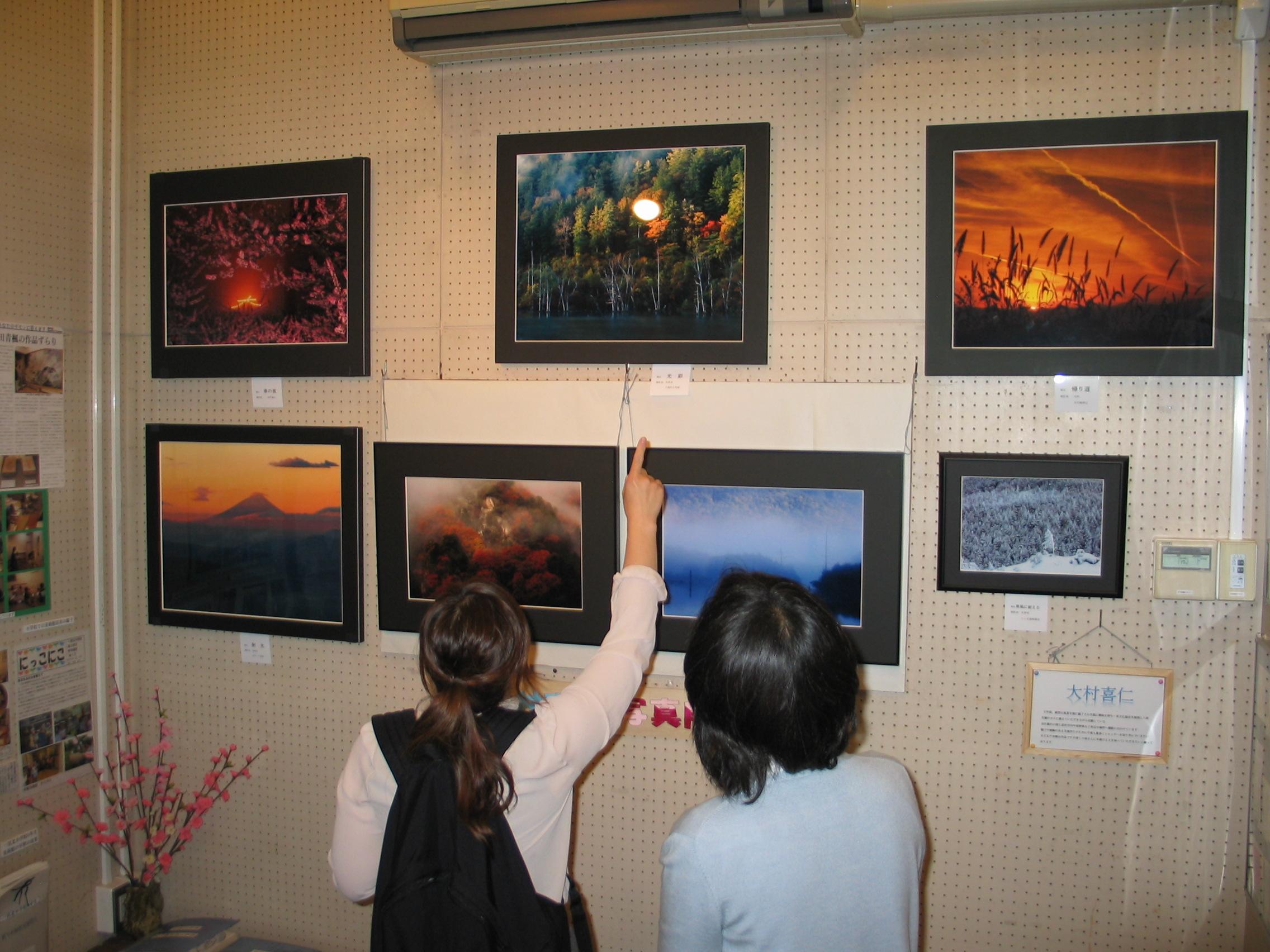 4月に開催された「大村喜仁写真展」