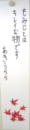 小学3年生の俳句作品