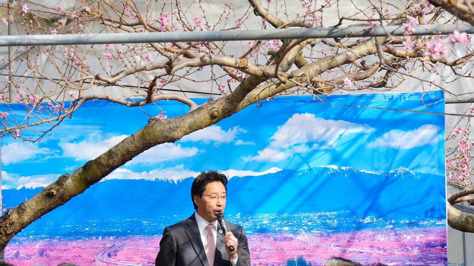 山下市長からも、河野さんや地元農家、関係者の皆様へ労いの言葉もありました。