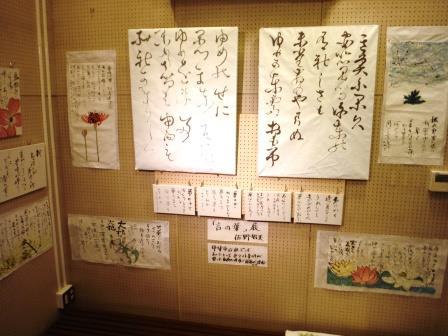 佐野智美作品展「言の葉」展示風景