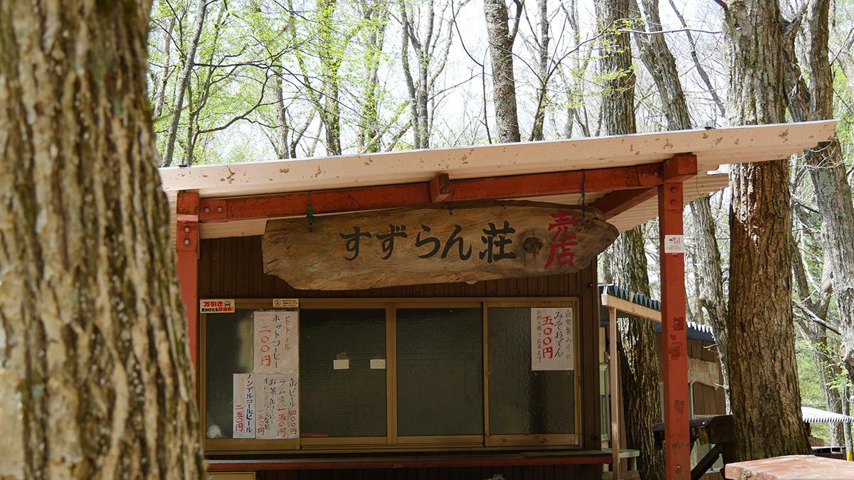 2017suzuran0512_010