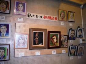 絵顔の会 作品展「私たちの似顔絵展」展示風景