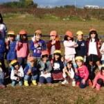 11月7日(火)木の花保育園児たちが甲斐国分寺跡にチューリップ(球根)植栽のお手伝いに来てくれました。