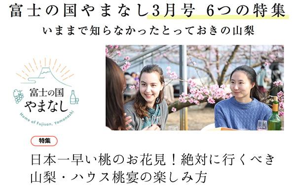 2019kiko_kiji02